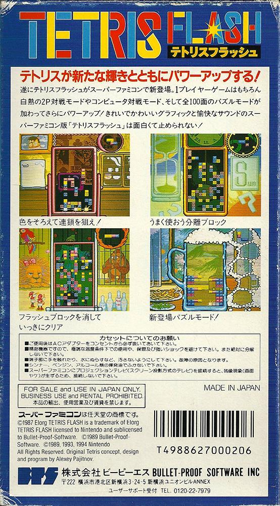 SFC - Tetris Flash back