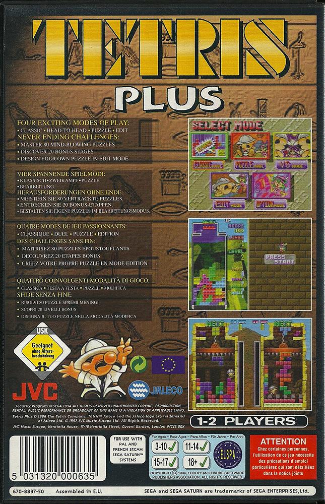 Sega Saturn - Tetris Plus PAL back