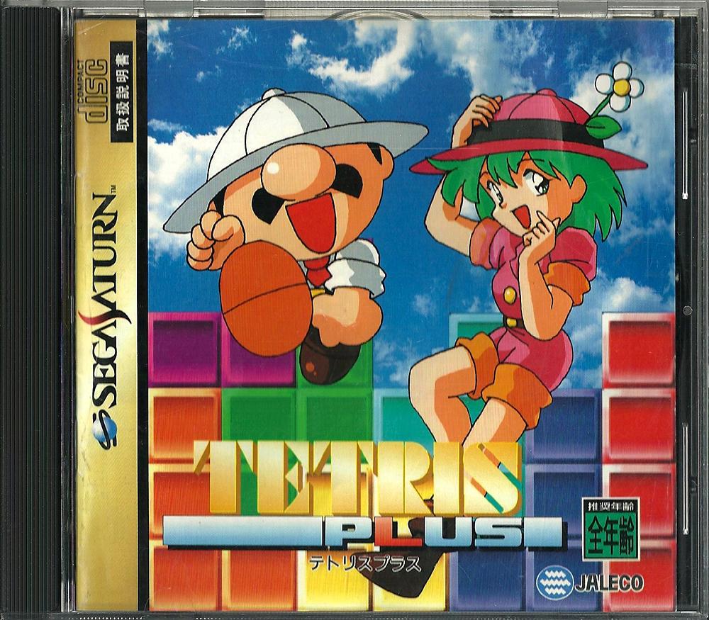 Sega Saturn - Tetris Plus JP