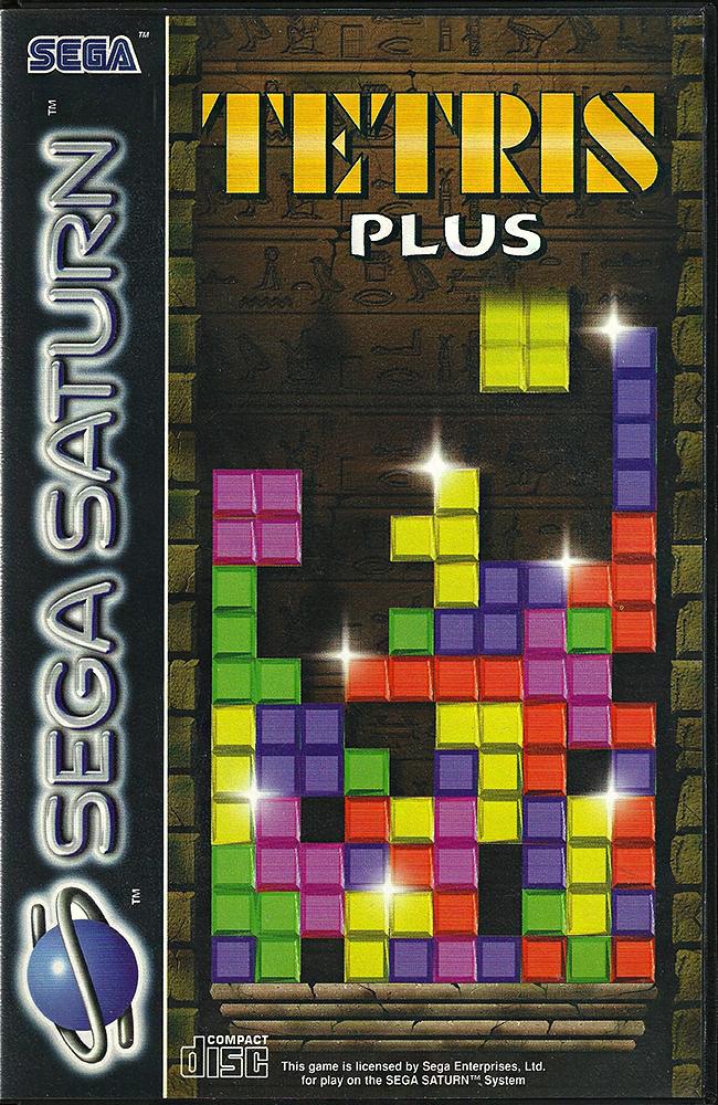 Sega Saturn - Tetris Plus PAL