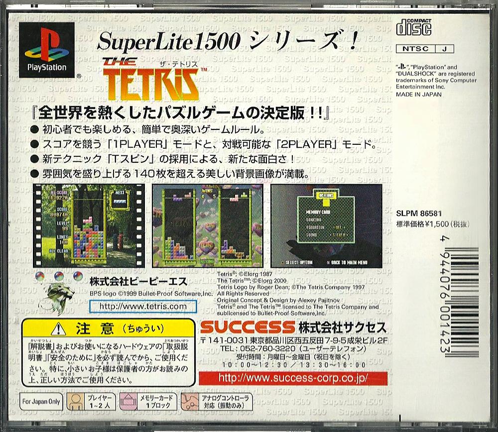 SS - The Tetris back