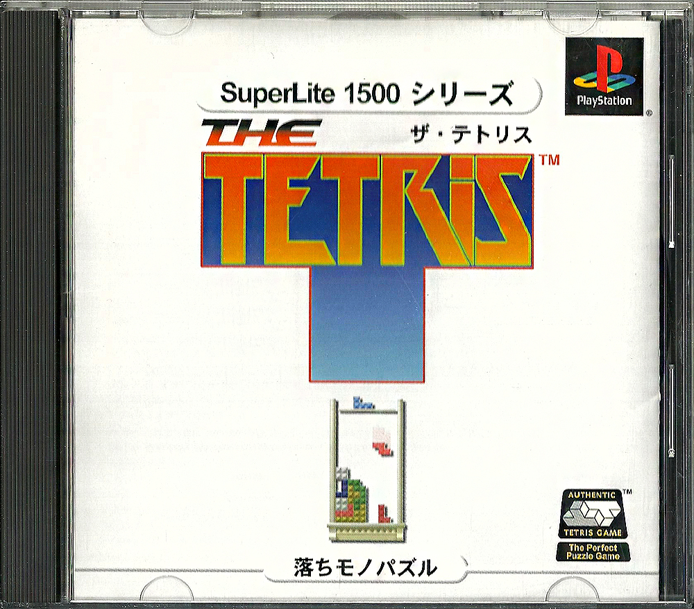 SS - The Tetris