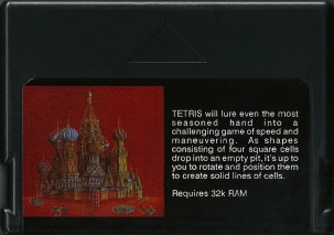 Tandy CPC - Tetris cartridge