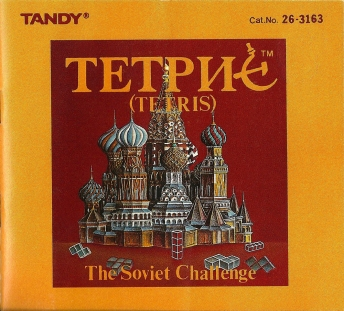 Tandy CPC - Tetris manual