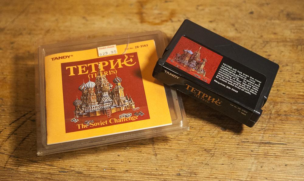 Tandy CPC Tetris The Soviet Challenge