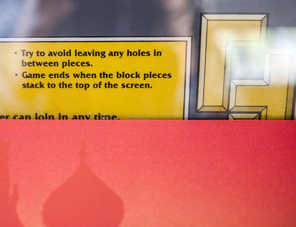 Tetris Arcade objectives