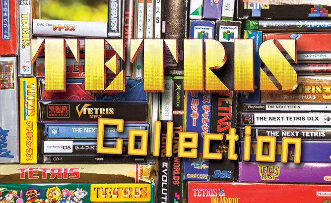 The Tetris Collection