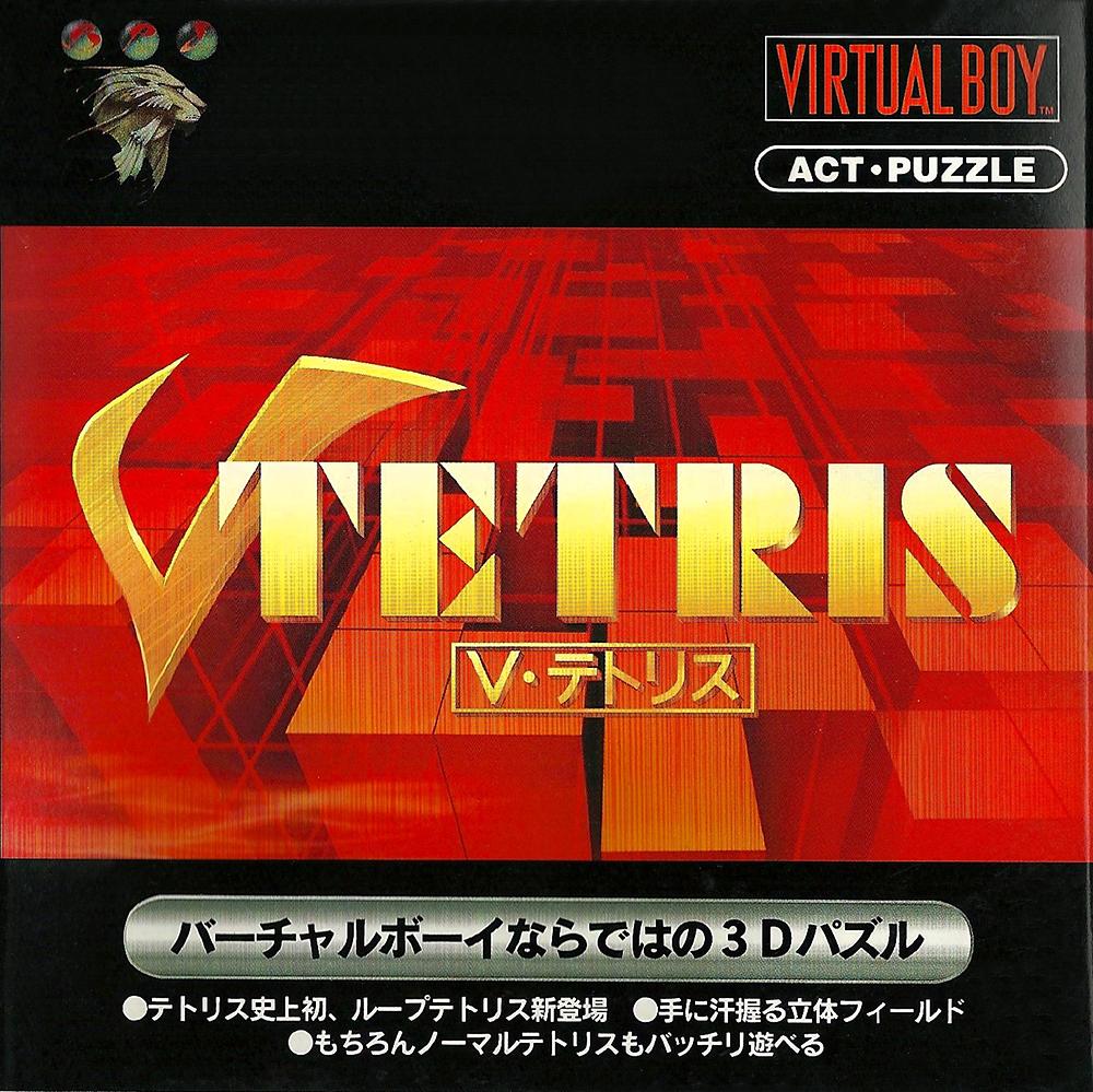 VB - V Tetris