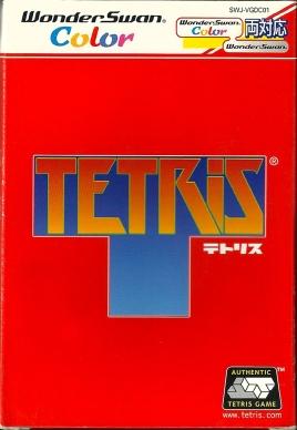 Wonderswan - TetrisWonderswan - Tetris