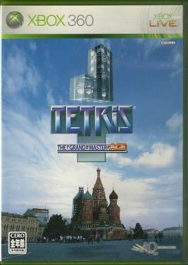 Xbox 360 - Tetris Grand Master ACE