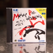 Maniac Pro Wrestling - PC Engine