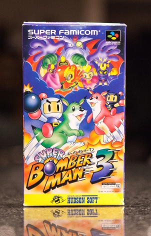 Super Bomberman 3 - Super Famicom