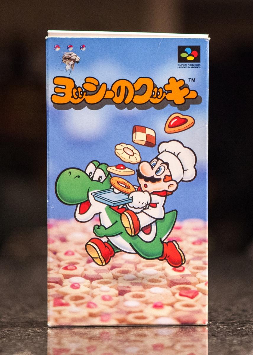 Yoshi's Cookie - Super Famicom