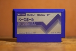 Baseball Pulseline on Famicom