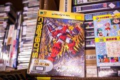 Cyberbots Saturn