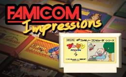 Famicom Impressions: Pooyan