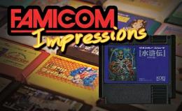 Famicom Impressions: Suikoden – Tenmei noChikai