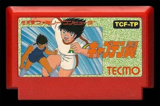 Captain Tsubasa - Famicom