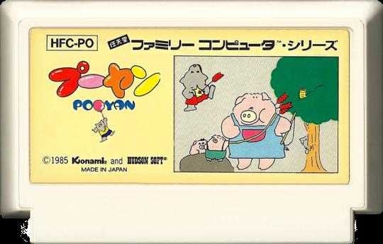 Pooyan - Famicom