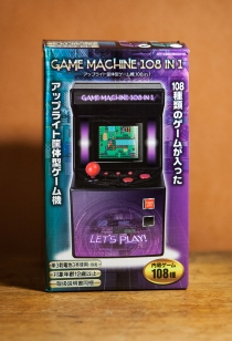 Game Machine 108 in 1 box