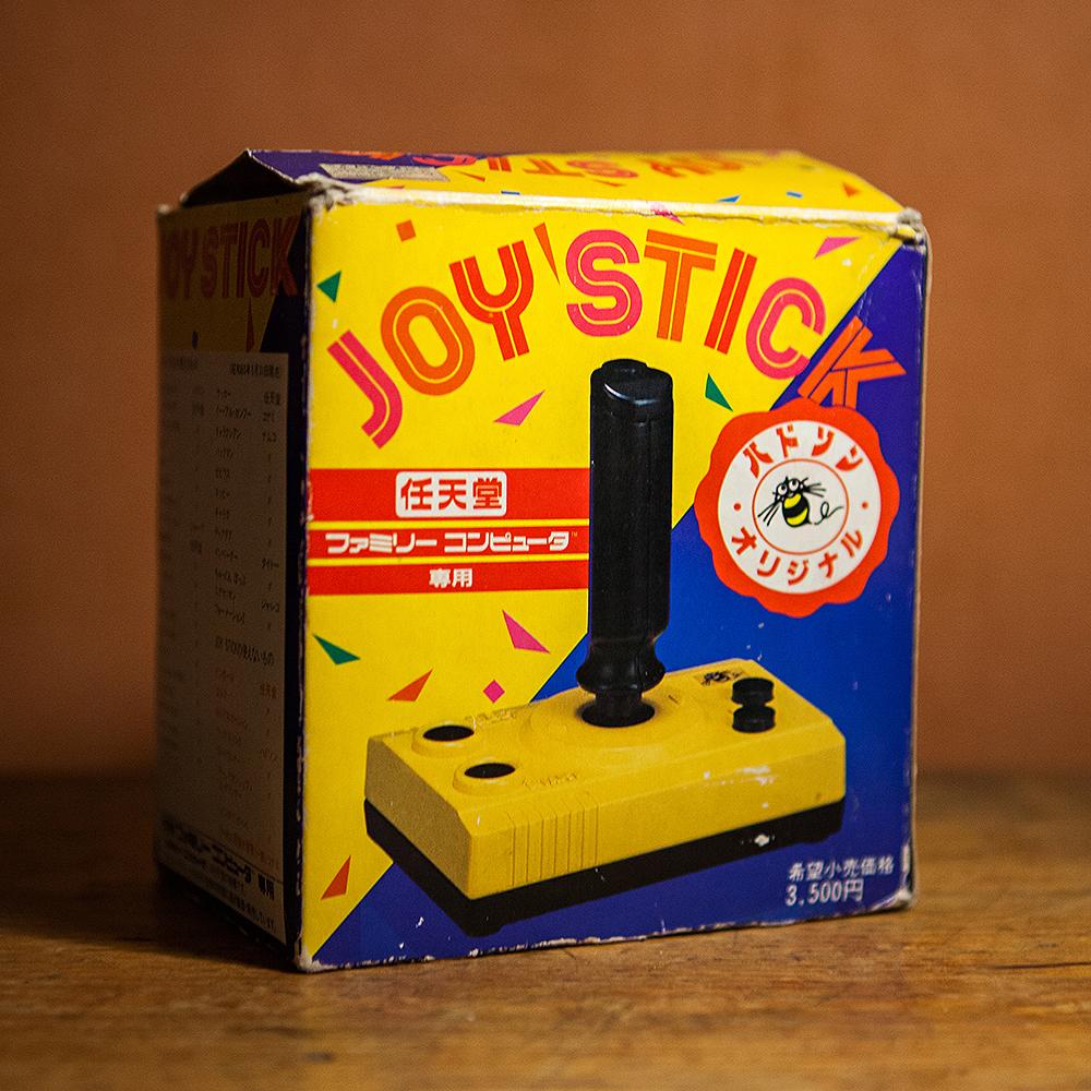 Hudson Joystick