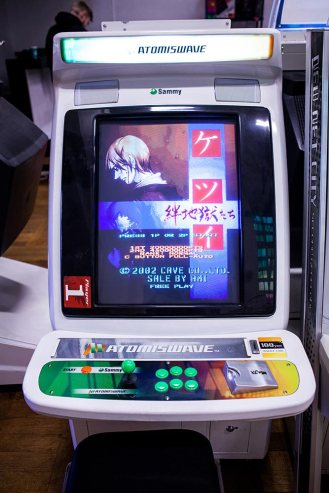 Japanese shmup on Atomiswave