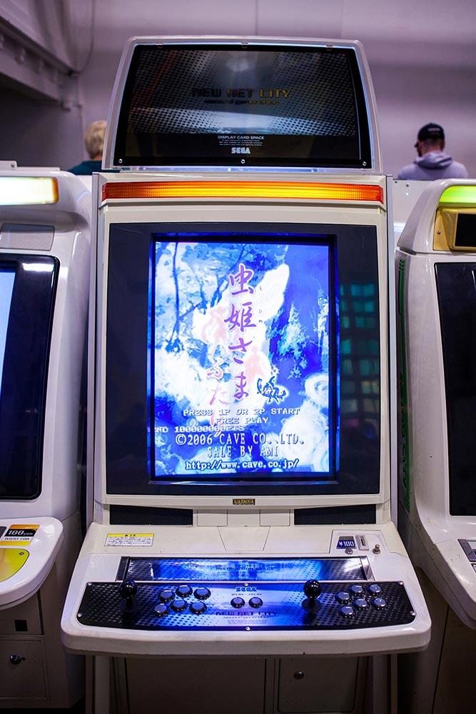 Japanese shmup on New Net City