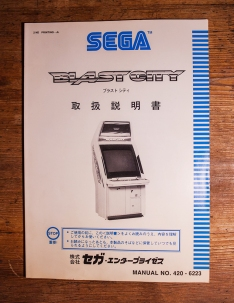 Sega Blast City manual