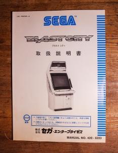 Sega Blast City manual