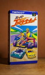 Super Family Circuit Super Famicom