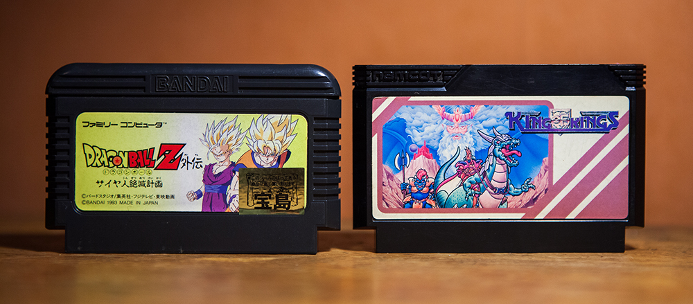 Dragon Ball Z Gaiden- Saiya Jin Zetsumetsu Keikaku and King of Kings for Famicom