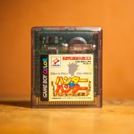 Hunter X Hunter for Game Boy color
