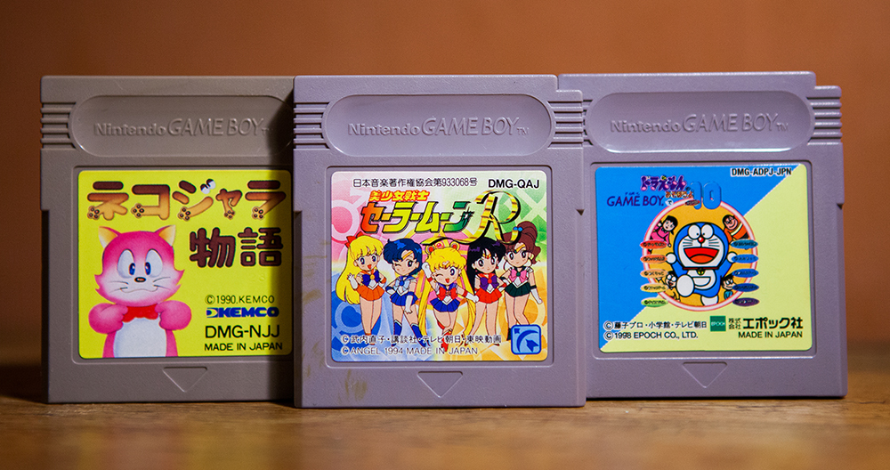 Nekojara Monogatari, Sailor Moon and Doraemon no GameBoy de Asobouyo DX10 for Game Boy