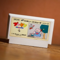 Pooyan for Famicom