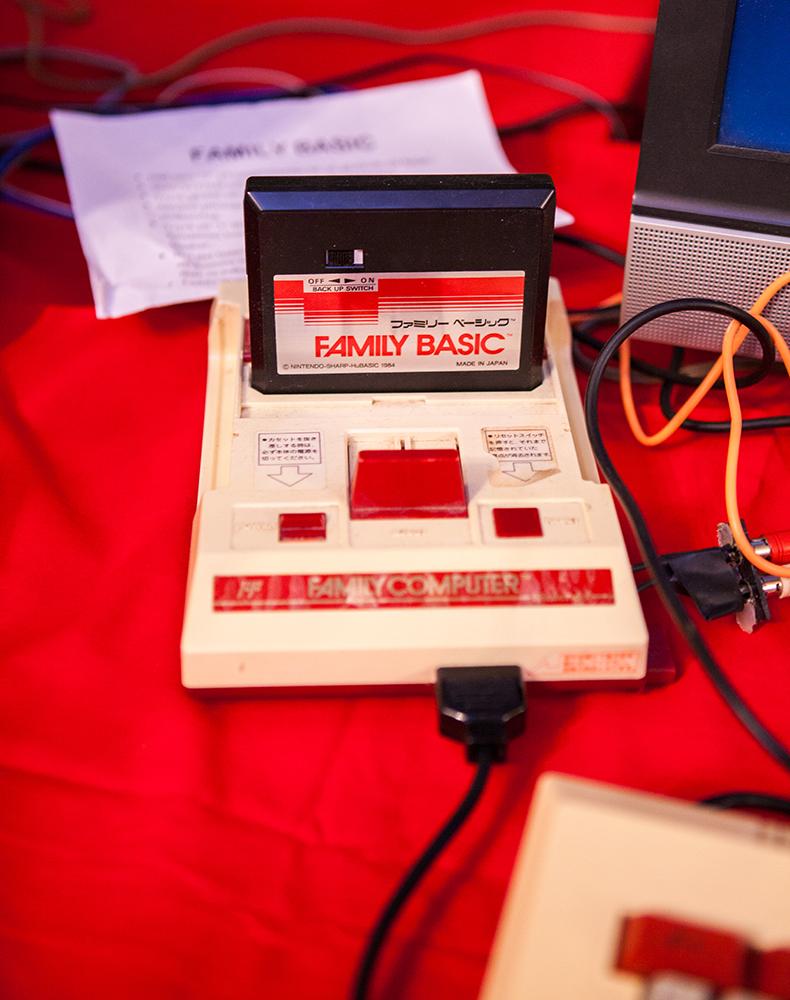 Family Basic for Famicom