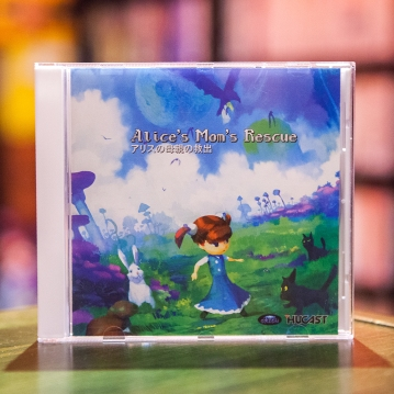 Alice's Mom's Rescue - Dreamcast