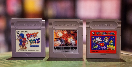 Booby Boys, Volleyfire, Sanrio Carnival - Game Boy