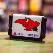 Interceptor Specify Card - Mega Drive