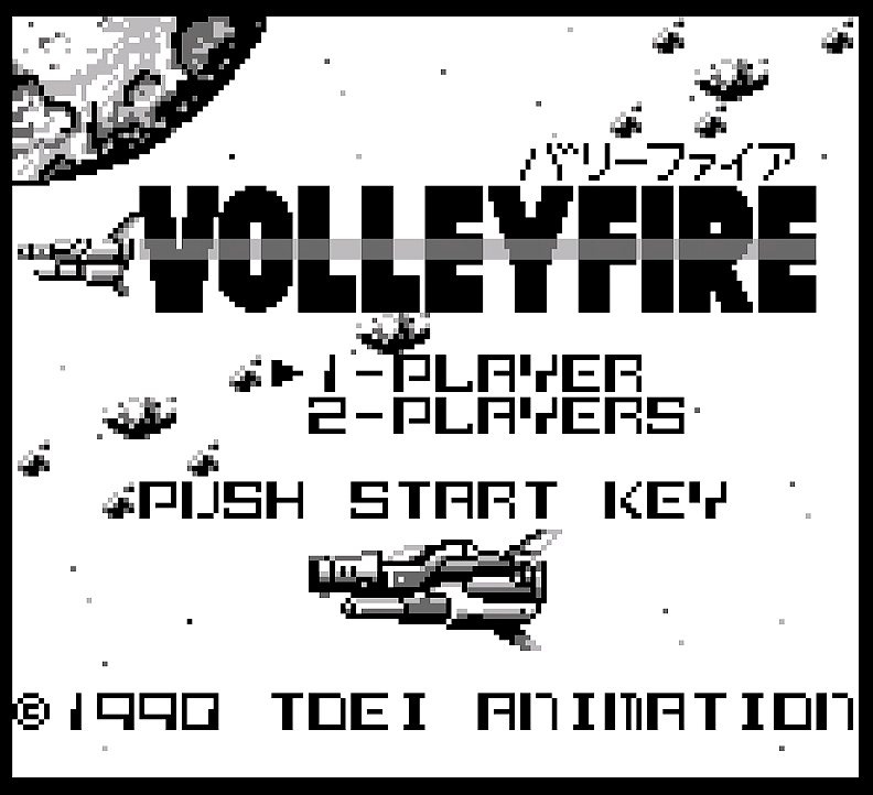 Volleyfire Game Boy