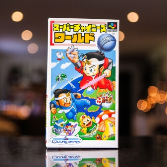 Super Chinese World - Super Famicom